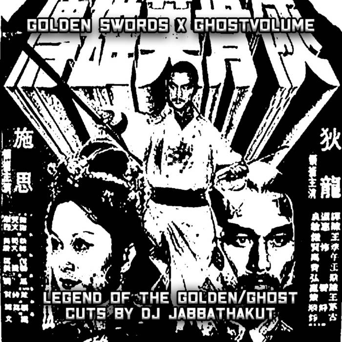 The Golden Swords – LEGEND OF THE GOLDEN/GHOST PROD-GHOSTVOLUME CUTS BY JABBATHAKUT