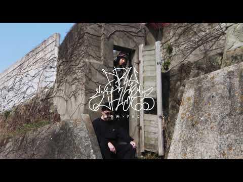 Dry Echoes (田中光 x FKD) – ainiku