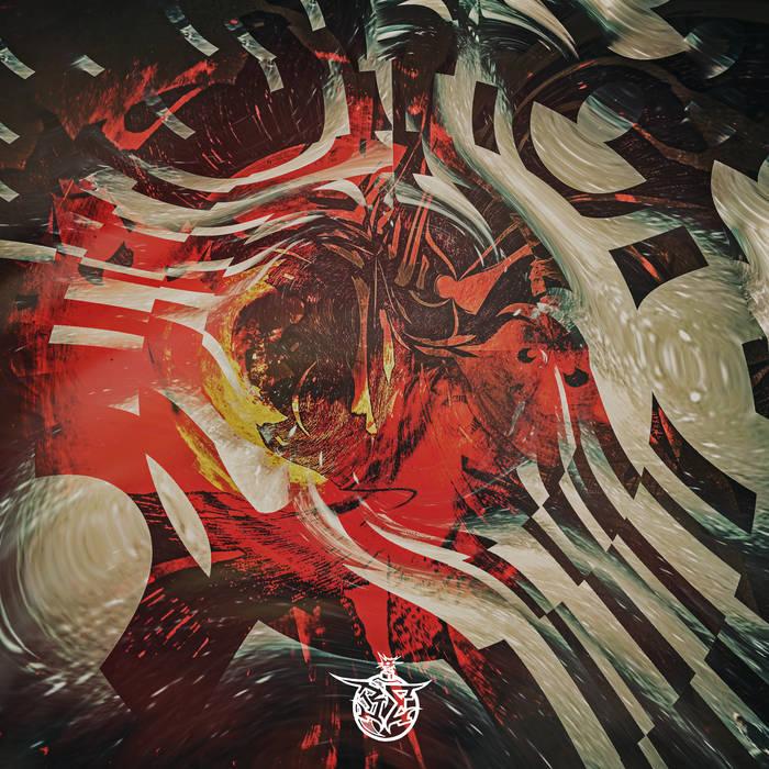 Σώμα φυλακή by Βομβιστές Συνείδησης (Β.Σ.)  released October 1, 2021  Παραγωγή μουσικής , μείξη  ...